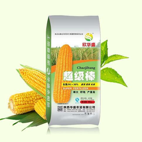 欣华盛 超级棒 速溶 高效 长效 玉米专用 厂家直销 华盛农资 高品质复合肥批发