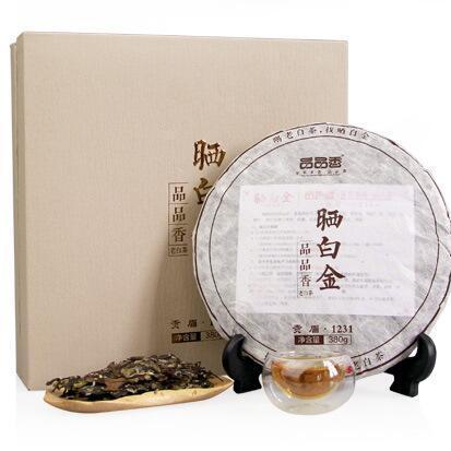 供应 品品香白茶 福鼎白茶贡眉老白茶饼 晒白金1231茶叶