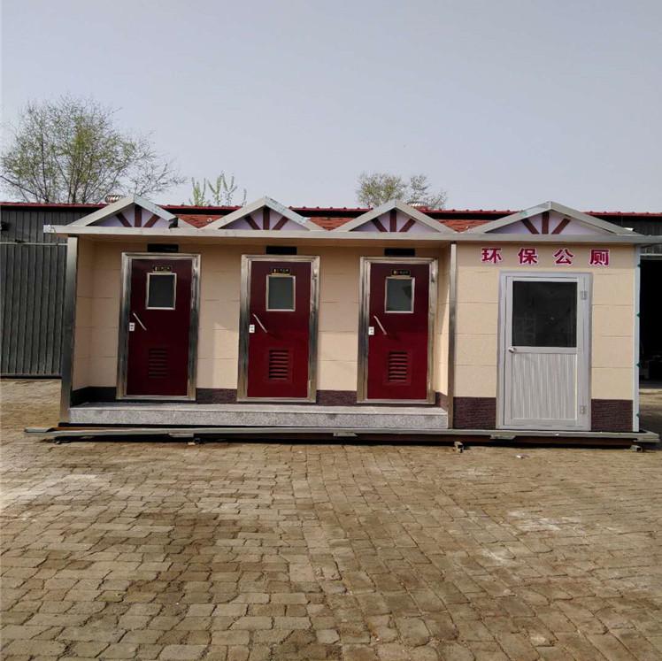 滨州旅游景区厕所河北移动生态环保厕所厂家