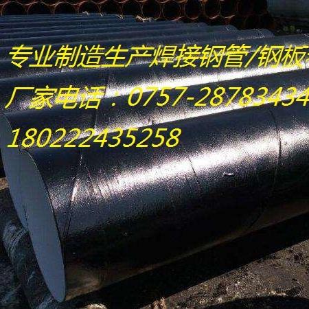 广州白云区钢护筒钢板卷管的厂家佛山朗泽钢铁螺旋管厂