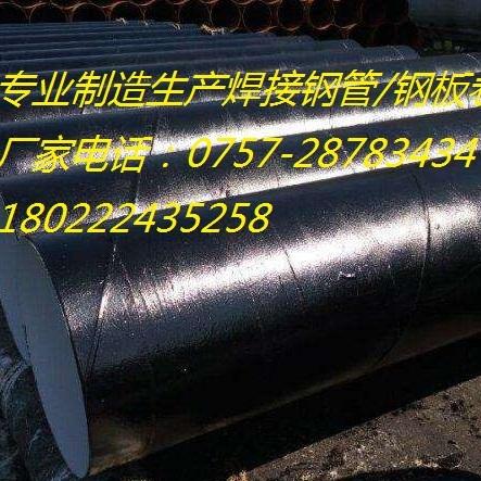 广东批发弯头配件佛山螺旋管厂生产加工钢护筒球迷铸铁管焊接钢管规格价格