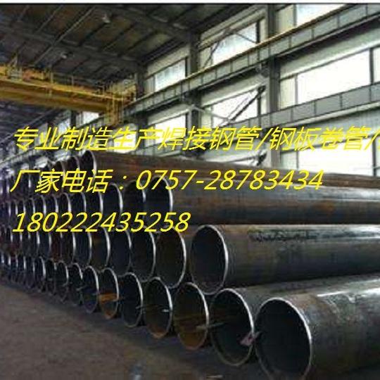 广东最大螺旋钢管厂生产加工自来水防腐钢管钢护筒加工规格