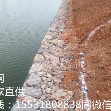 主产江苏河湖流域治理格宾石笼厂家