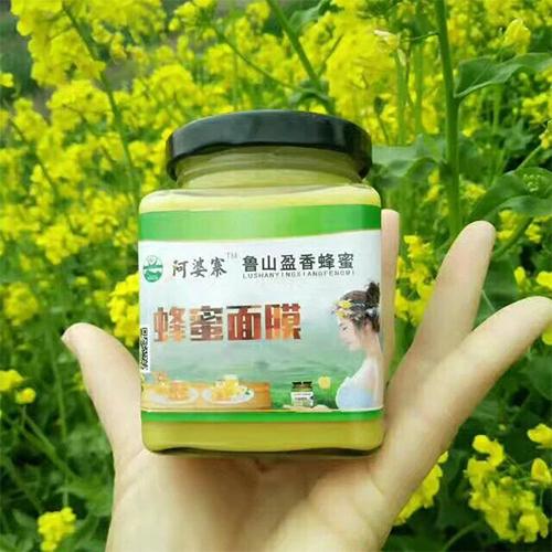 蜂蜜花粉面膜