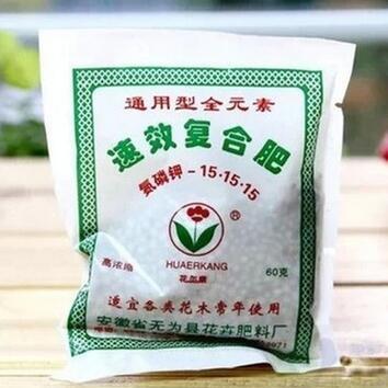 供应 大米种植有机肥