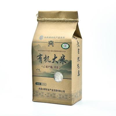供应 非转基因自然长粒香米