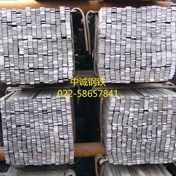 厂家现货SS540扁钢SS540扁钢正品价格
