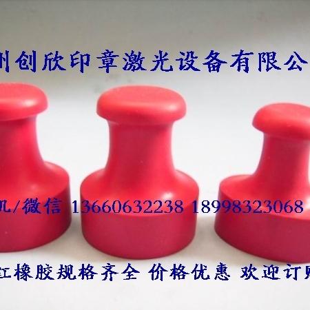 广州创欣印章供应各种规格印章雕刻制作