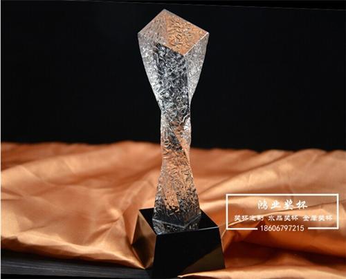 水晶奖杯|奖杯尽在鸿业奖杯|水晶奖杯定制