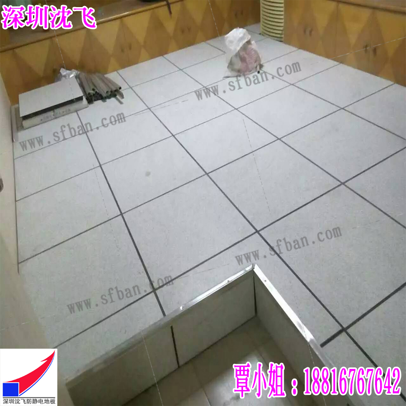铜陵防静电地板 沈飞厂家供应质量值得信赖