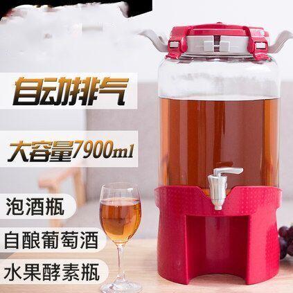 水果酵素全密封透明带底座发酵素罐自动排气