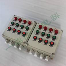 一鼎防爆BXX防爆控制箱 防爆配电箱 防爆挠性连接管