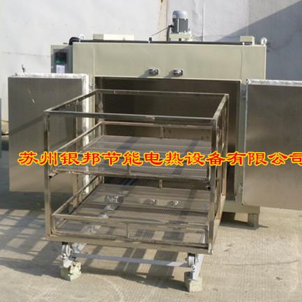 高温模具烘烤箱 金属模具预热烤箱 电加热500度模具加热预热烘烤箱