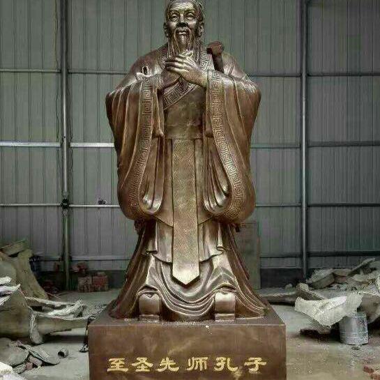 孔子雕塑_盛鼎孔子像雕塑制作厂家