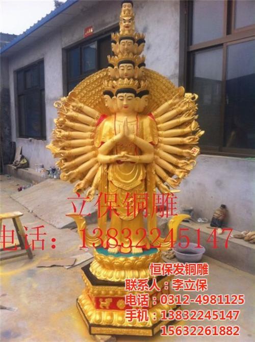 大型观音菩萨、恒保发铜佛像厂家、大型观音菩萨站像