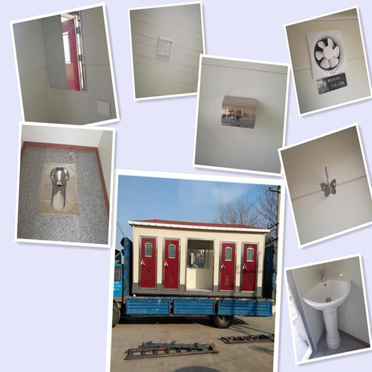 大同移动环保厕所旅游景区移动厕所生态环保厕所