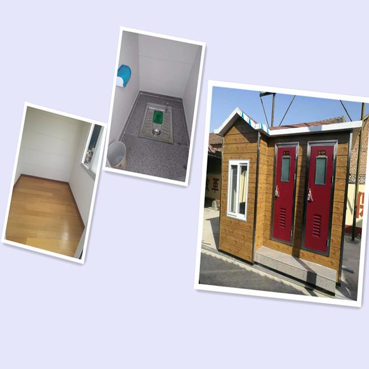 忻州移动环保厕所旅游景区公共厕所生态环保厕所