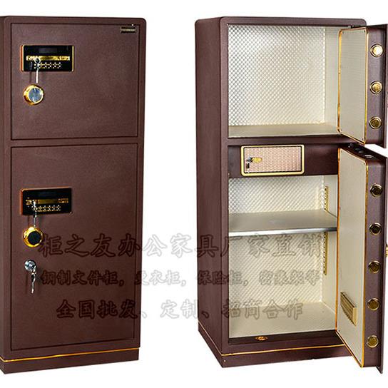 郑州柜之友钢制家具厂家直销多功能保险柜 实力厂家品质保证