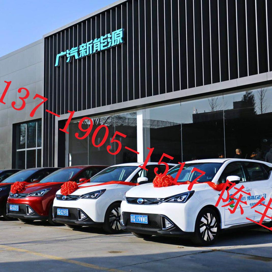 陕西广汽传祺新能源汽车4S店外立面装饰板 广告牌银灰色冲孔铝单板