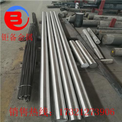 GH1015高温合金厂家 GH1015性能用途 GH1015高温合金圆钢