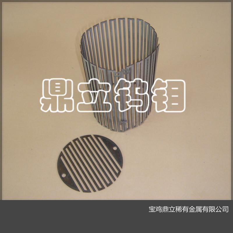 钼发热体 蓝宝石发热体 钼制品 钼加工件 Mo1