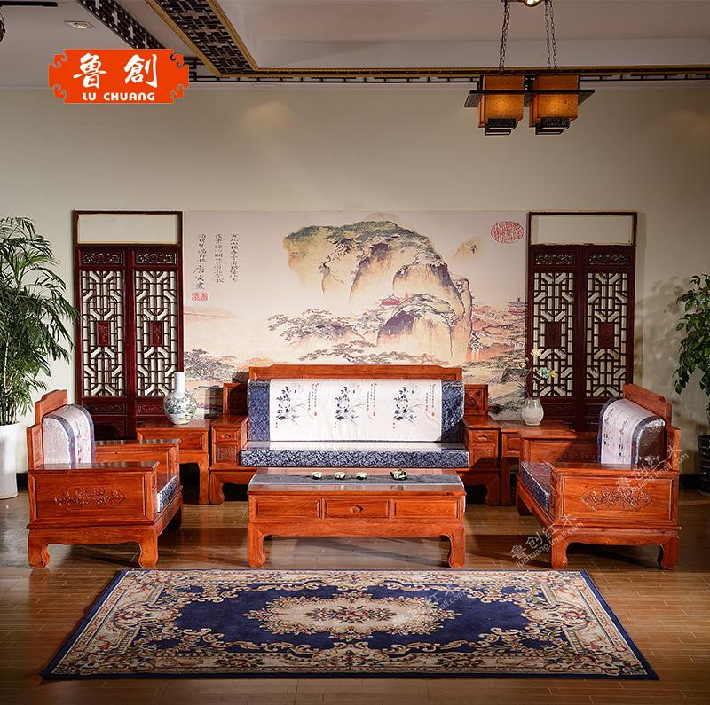 东阳古典红木鲁创沙发仿古高档批发厂家