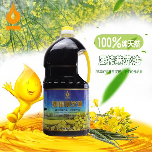 张富连粮油,陕北特产2.5L,100%纯绿色,无添加食用油,适合煎炸炒烹调,采用压榨工艺,健康好营养