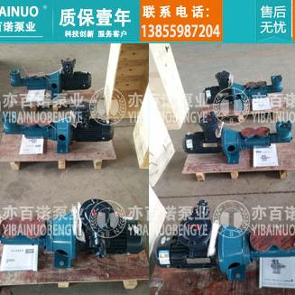 出售YBN-SPF10R28G8.8-W8防爆螺杆泵整机and衬套