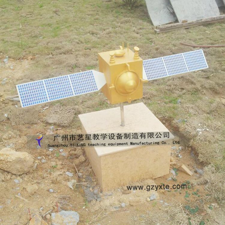 藝星教學廠家直銷 嫦娥一號 航天航空模型 科技展示模型