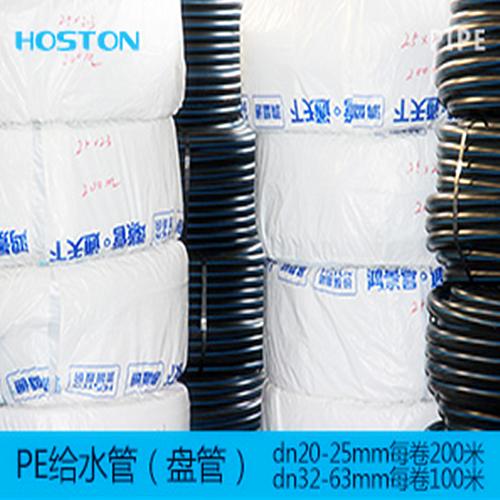 供应HDPE水管SDR13.6 1.25Mpa(外径355mm 壁厚26.1mm)