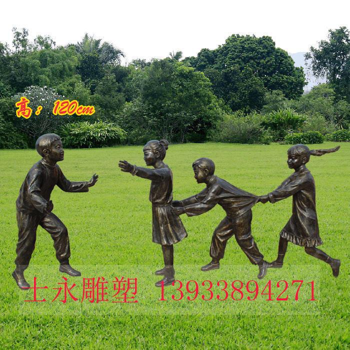 玻璃钢儿童玩耍仿真雕塑童趣树脂摆件儿童玩耍雕塑