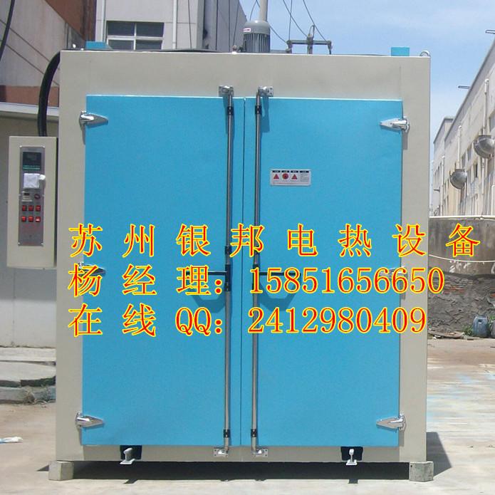 工业金属件热处理高温烘箱 自动控温500度高温烘箱 电热鼓风400度高温烘箱 500度高温干燥箱
