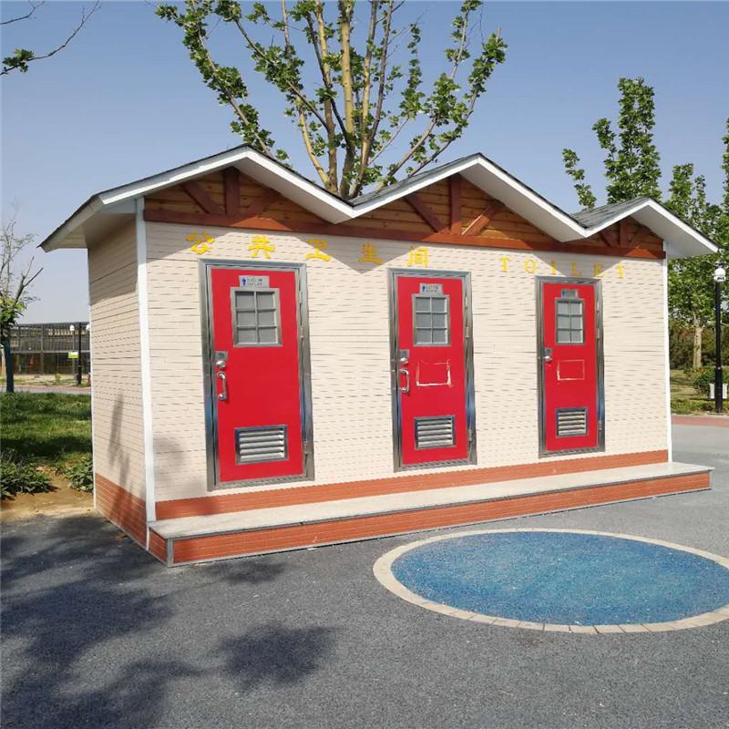 北京移动厕所岗亭环保生态厕所旅游景区公共卫生间活动房