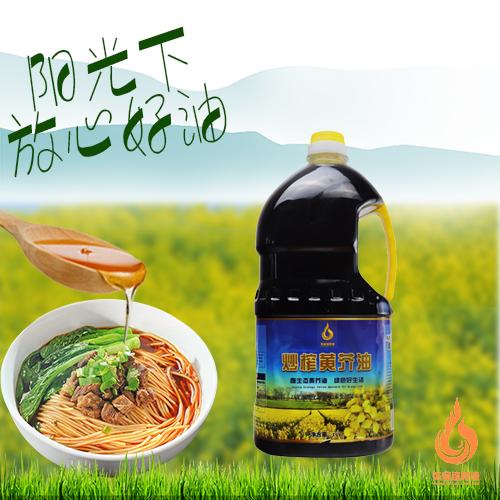 张富连粮油,陕北特产1L,100%纯绿色,无添加食用油,适合煎炸炒烹调,采用压榨工艺,健康好营养