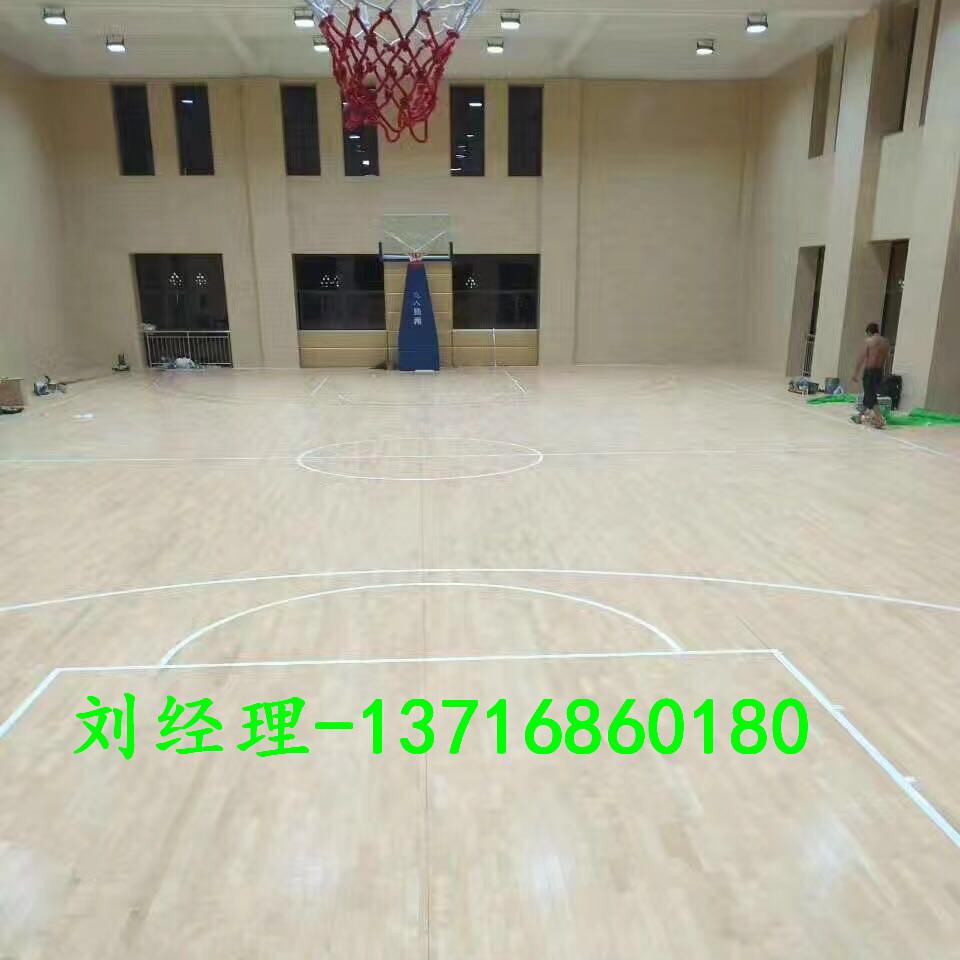 篮球场木地板 运动木地板 进口枫木 五角枫 硬枫