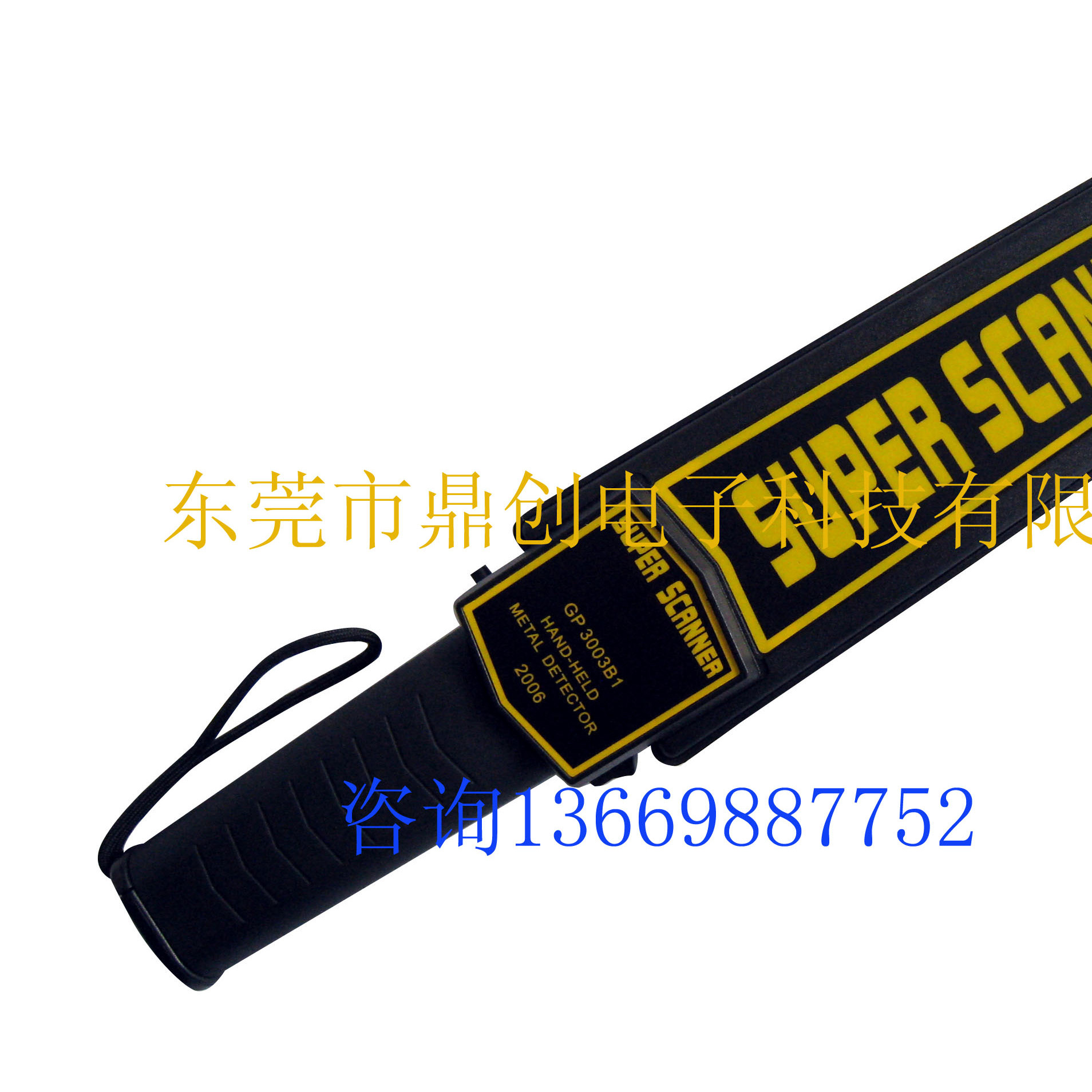 木材金属探测器手持安全金属探测器安检3003B1高灵敏度手持探测器