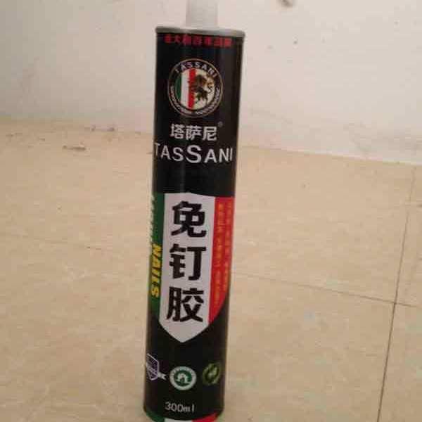 塔萨尼A8型白色300ml免钉胶品牌