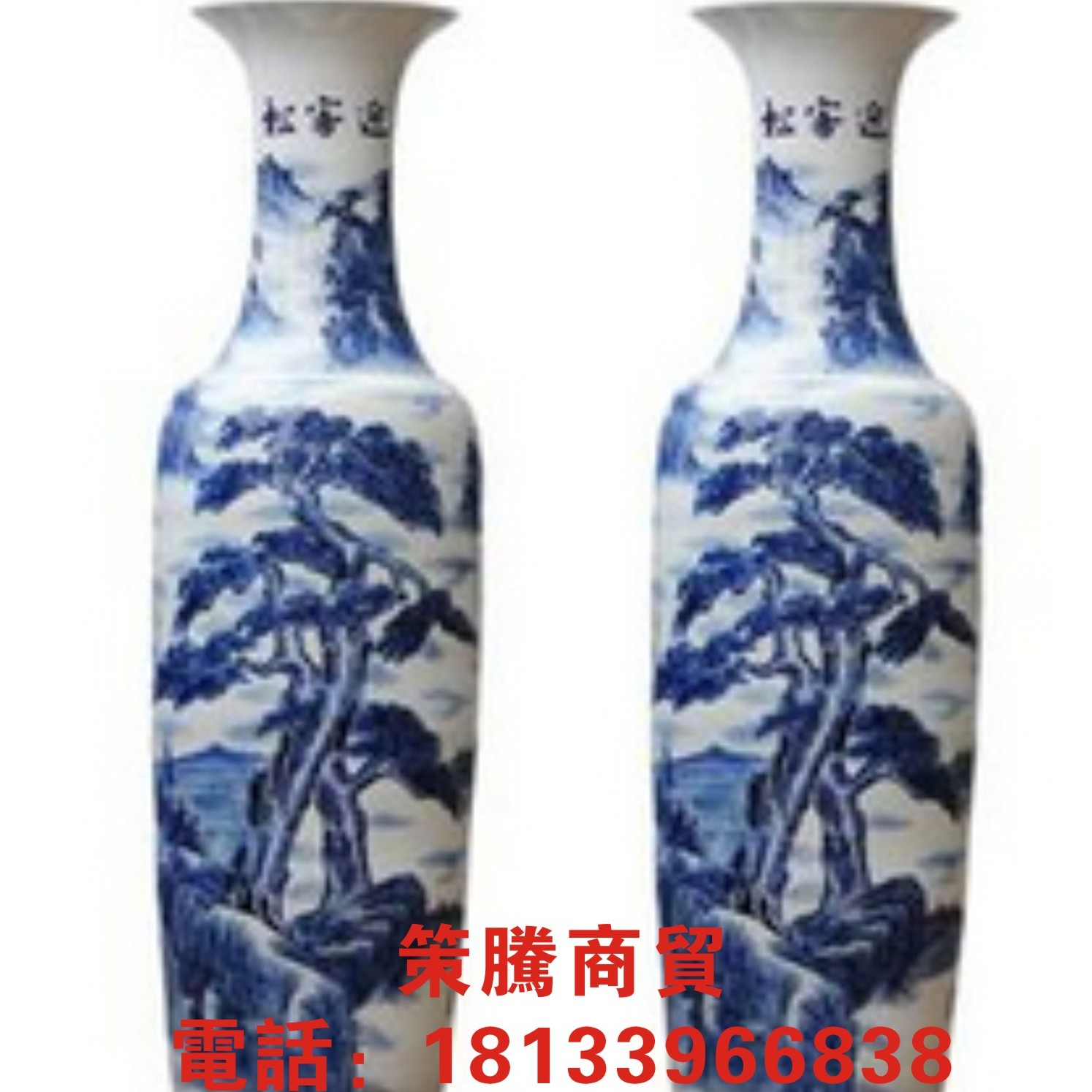 西安策腾开业花瓶销售 精美工艺品 大气优雅开业花瓶