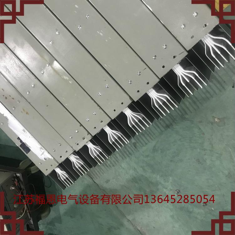 铝母线 低压密集型铝母线槽生产厂家
