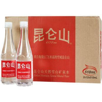 供应 昆仑山矿泉水510ML24瓶整箱装天然弱碱性水昆仑山雪山矿泉水