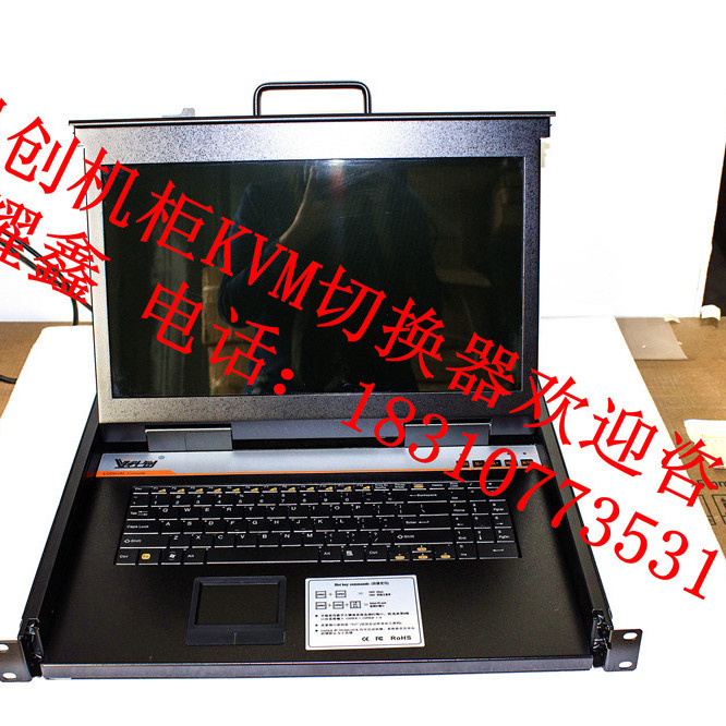 KVM厂家直销1708N17寸8口KVM切换器高清宽屏显示器键鼠一体化1U切换器