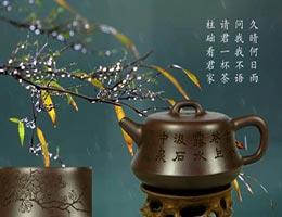 推荐两款夏季强肾又养生的茶饮
