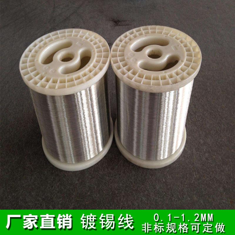 镀锡铜丝厂家 可定制热镀镀锡铜线 量大从优