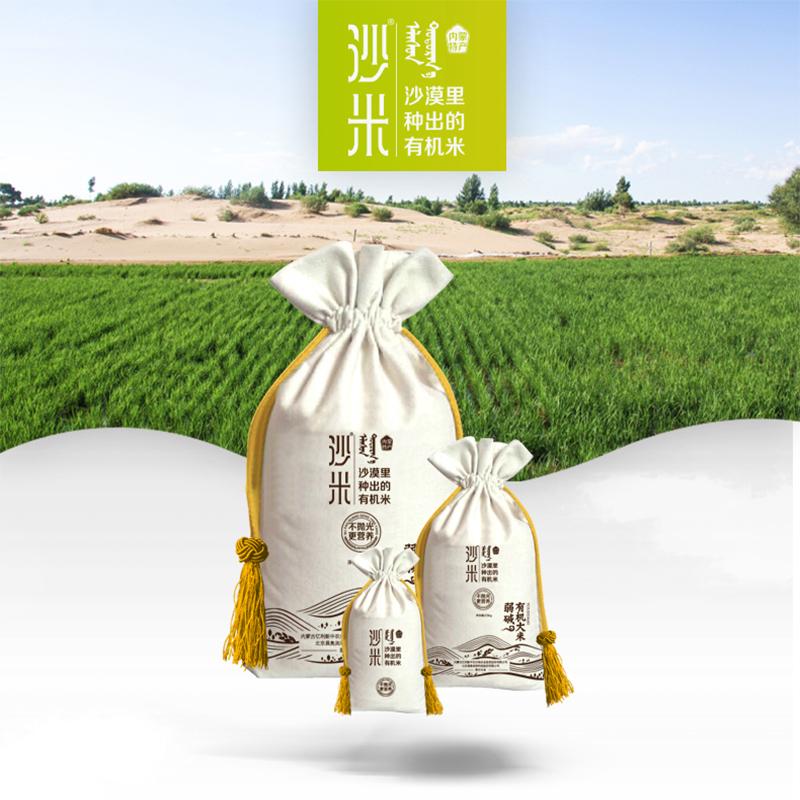 供应 亿利新中农沙漠大米 蓝钻级沙米布袋装 5kg
