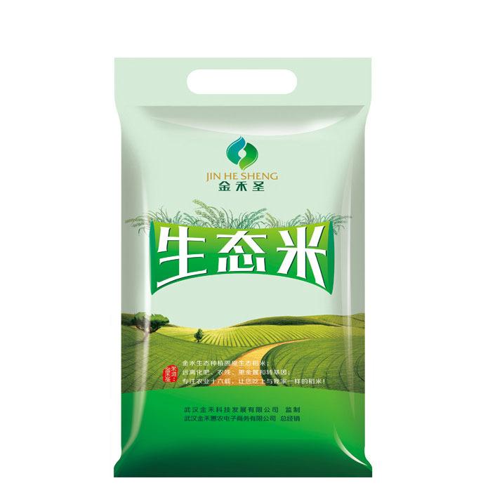 金禾圣生态米 1.5kg京山桥米537 宋代以来一直是历朝贡品 堪称米中之圣