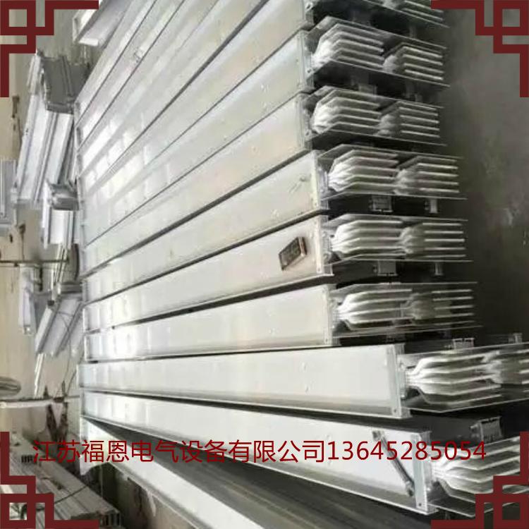 1250A密集型五芯铜母线槽  散热铝外壳密集型母线槽