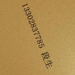 佛山高比镜面喷砂镀钛金报价,,镜面喷砂镀钛金供货商