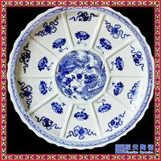 分格陶瓷大盘子 带格子1米海鲜酒店蒸鱼大碟子 广东青花瓷大盘菜专用