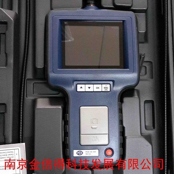 工业内窥镜PCE-VE 320N