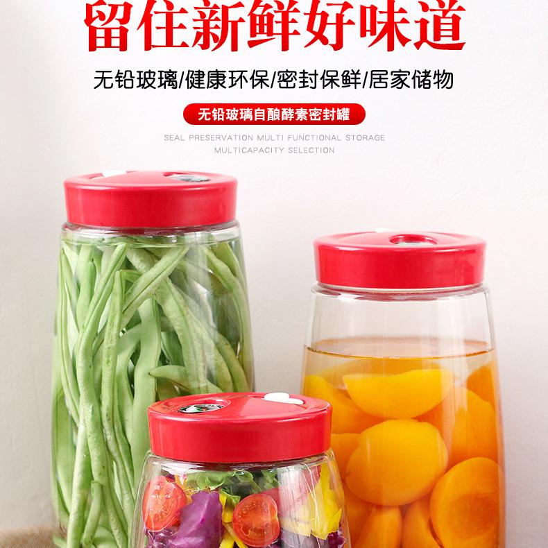 食品级无铅玻璃厨房密封罐 发酵桶快速发酵厂家直销